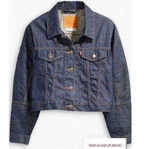 Levi's Future Vintage Trucker Jacket